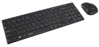 set TRUST Gusy Ultra-thin Keyboard & mouse CZ