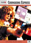 Chungking express - DVD neuveden