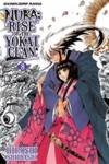 Nura: Rise of the Yokai Clan, Vol. 8 Shiibashi, Hiroshi