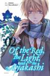 Of the Red, the Light, and the Ayakashi, Vol. 2 HaccaWorks