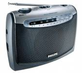 Philips AE2160