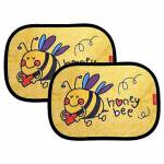 Compass 2ks HONEY BEE (8591686061147)